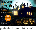 halloween, vector, moon 34097613