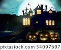 Halloween background. Poster template. 34097697