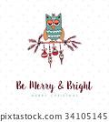 Christmas decoration bauble cute owl cartoon card 34105145