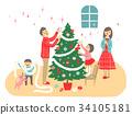 家族 家庭 家人 34105181