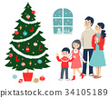 家族 家庭 家人 34105189