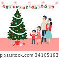 家族 家庭 家人 34105193