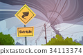 Road Sign Of Tornado Danger Hurricane Landscape Of 34113374