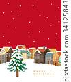 聖誕季節 聖誕節期 聖誕時節 34125843