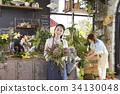 가족, 꽃다발, 꽃집 34130048