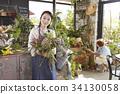 가족, 꽃다발, 꽃집 34130058