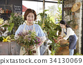 가족, 꽃다발, 꽃집 34130069
