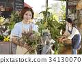 가족, 꽃다발, 꽃집 34130070