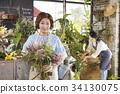 가족, 꽃다발, 꽃집 34130075