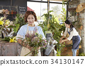 가족, 꽃다발, 꽃집 34130147