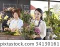 가족, 꽃다발, 꽃집 34130161