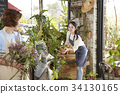 가족, 꽃다발, 꽃집 34130165