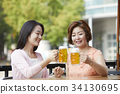 beer, alcohol, glass 34130695