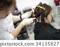 美容院 染髮劑 理髮師 34135627