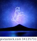 星座 星星 星 34135731