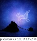 星座 星星 星 34135736
