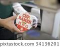銷售員在超級收銀機手掃描產品 34136201