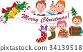 Christmas family 34139518