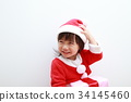 girl young child 34145460