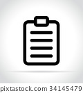 clipboard icon on white background 34145479