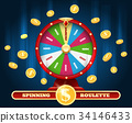 vector, coin, roulette 34146433