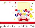 HAPPY BIRTHDAY CARD  34148254