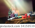 Colorful casino roulette chips of poker. 34150539