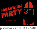 Halloween Party silhouette greeting 34152400