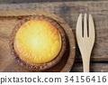 치즈 타르트 34156416