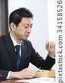 비즈니스맨, 직장인, 회사원 34158526