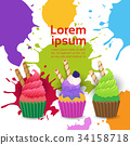 cake, colorful, cup 34158718