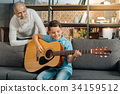 grandchild senior guitar 34159512