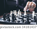chess, strategy, businessman 34161437