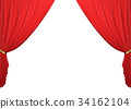 Open red curtains on white background. 34162104