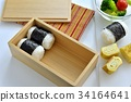 lunch box, making bento, making lunch box 34164641