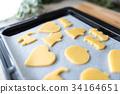 餅乾 手工製作 自製 34164651