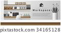 室內 室內空間 室內裝潢 34165128