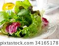 믹스 샐러드 (야채 샐러드) 34165178