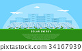 solar energy concept 34167939