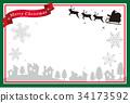 크리스마스, 카드, 벡터 34173592