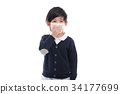 child with protection mask on white background 34177699