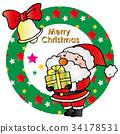 聖誕時節 聖誕節 耶誕 34178531