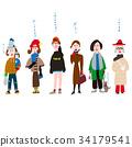 다양한 연령대의 여성 겨울 34179541