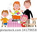 家庭 家族 家人 34179658