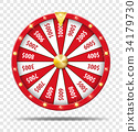 Red Wheel Of Fortune isolated on transparent 34179730