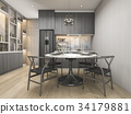white modern and luxury design kitchen with dining 34179881