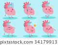 cute cartoon heart 34179913