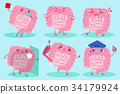 cute cartoon intestine 34179924