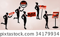 silhouette of business woman 34179934