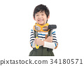 Cute Asian child with construction tools 34180571